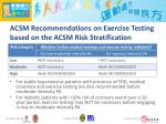 acsm recommendations on exercise testing based on the acsm risk stratification