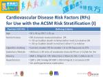 cardiovascular disease risk factors rfs for use with the acsm risk stratification i
