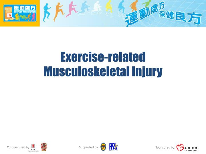 Exercise-related Musculoskeletal Injury