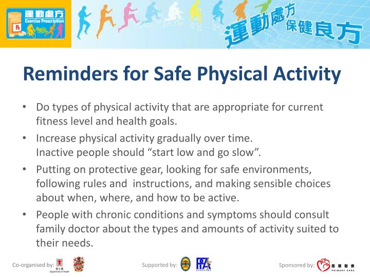 Reminders for Safe Physical Activity