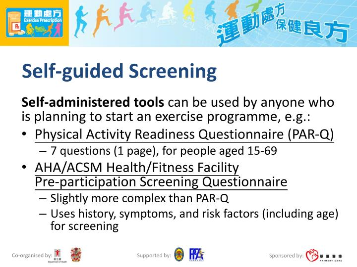 Self-guided Screening