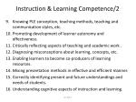 instruction learning competence 2