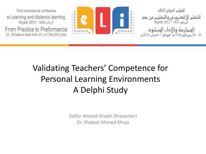 Validating teachers competence for personal learning environments a delphi study