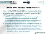cm for new nuclear plant projects
