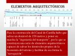 elementos arquitect nicos