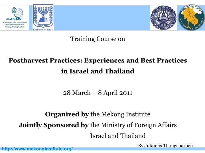 Training Course on