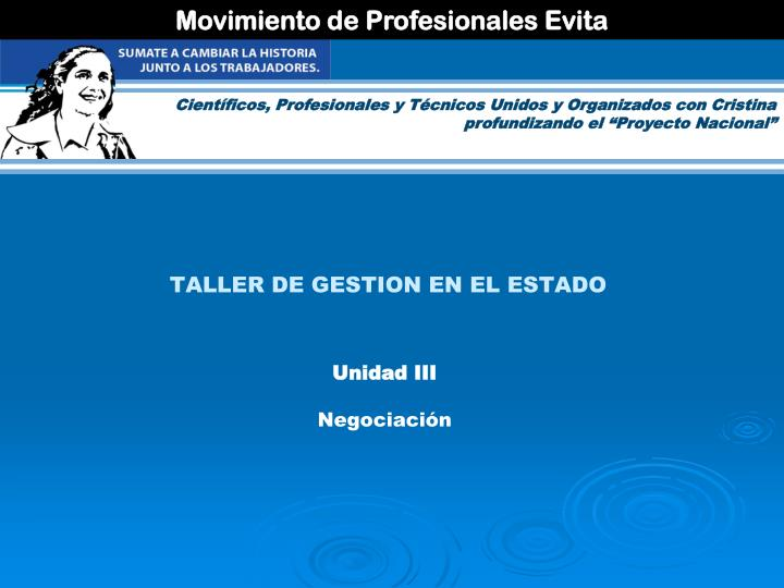 Taller de gestion en el estado