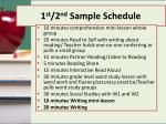 1 st 2 nd sample schedule