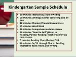 kindergarten sample schedule