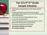 tier 2 3 3 rd 5 th grade sample schedule