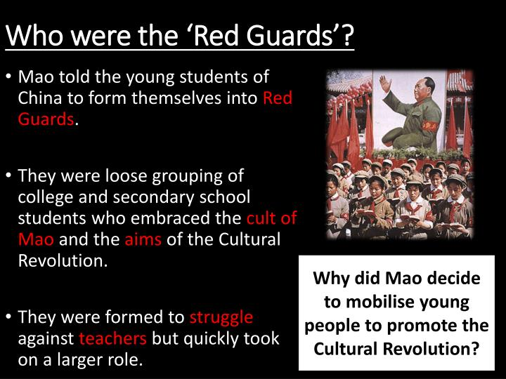 Who were the 'Red Guards'?