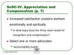 sosc iv appreciation and compensation p 7