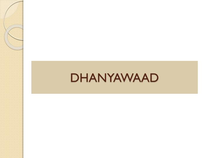 DHANYAWAAD