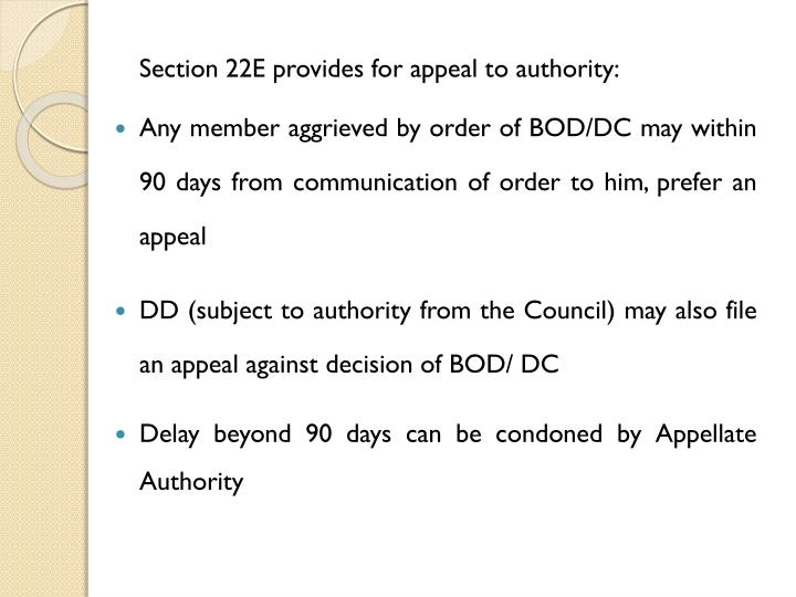 Section 22E provides for appeal to authority: