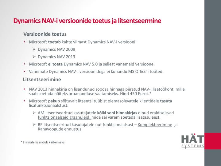 Dynamics NAV-i versioonide toetus ja litsentseermine