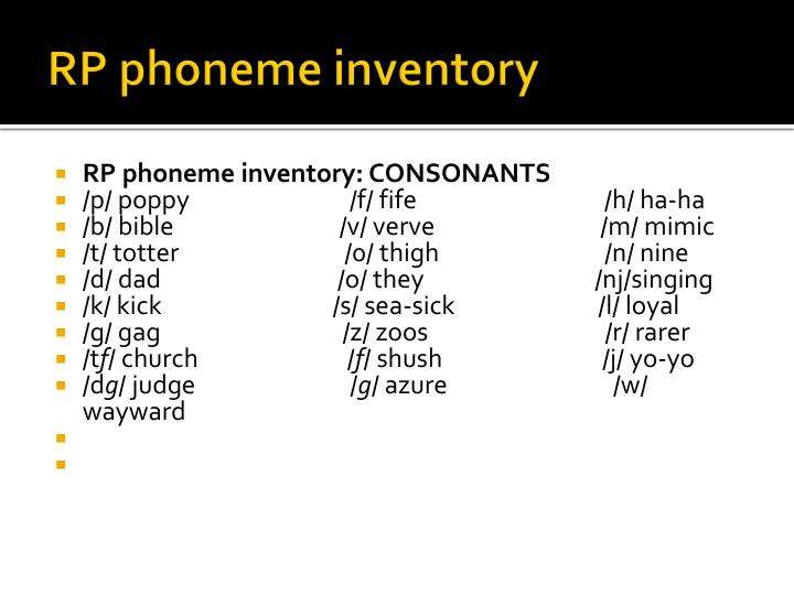 Rp phoneme inventory