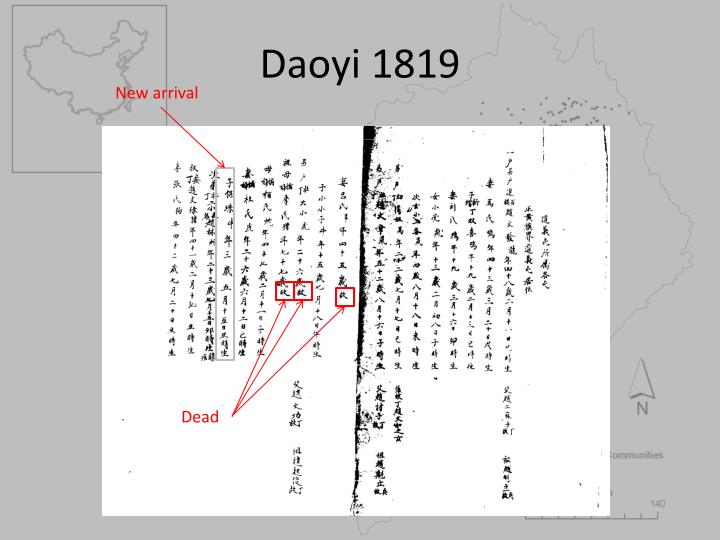 Daoyi