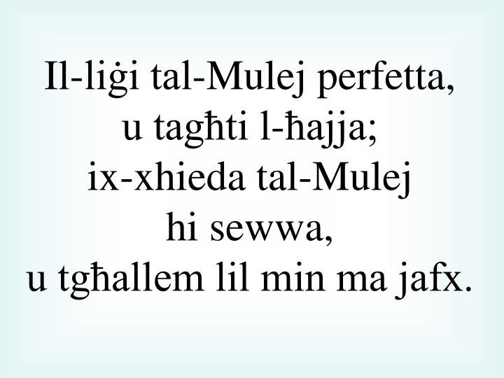 Il-liġi tal-Mulej perfetta,