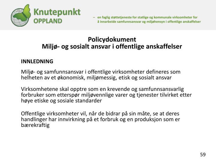Policydokument