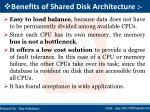 benefits of shared disk architecture
