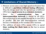 limitations of shared memory
