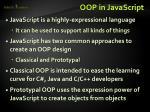 oop in javascript2