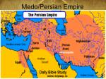 medo persian empire