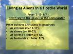 living as aliens in a hostile world1