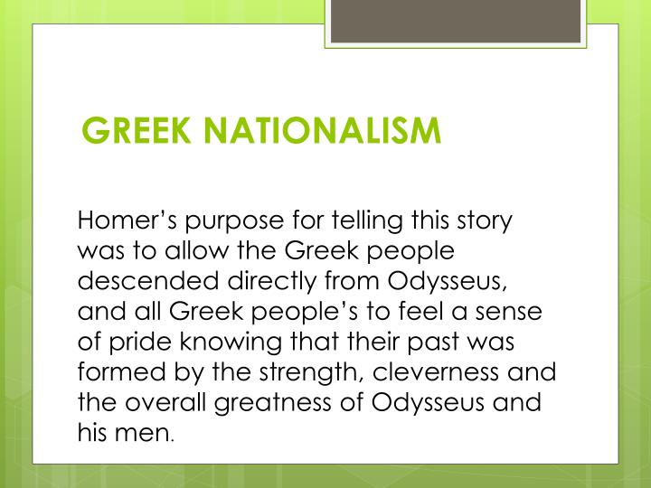 GREEK NATIONALISM