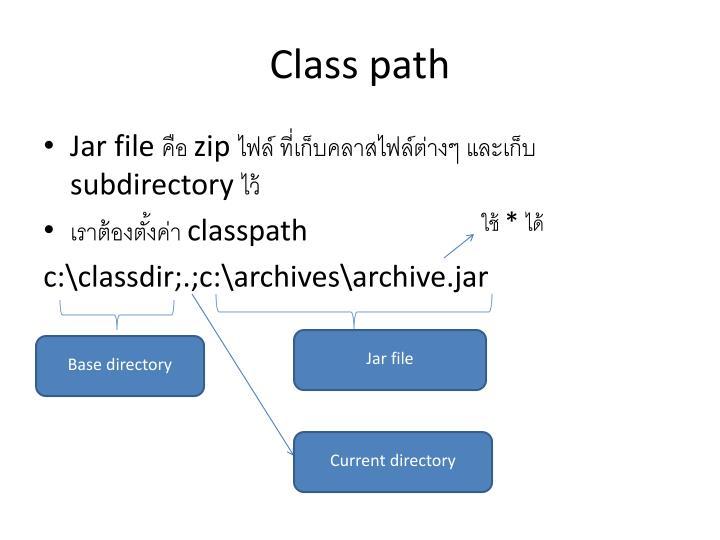 Class path