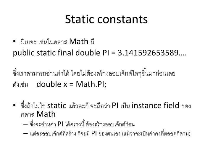 Static constants