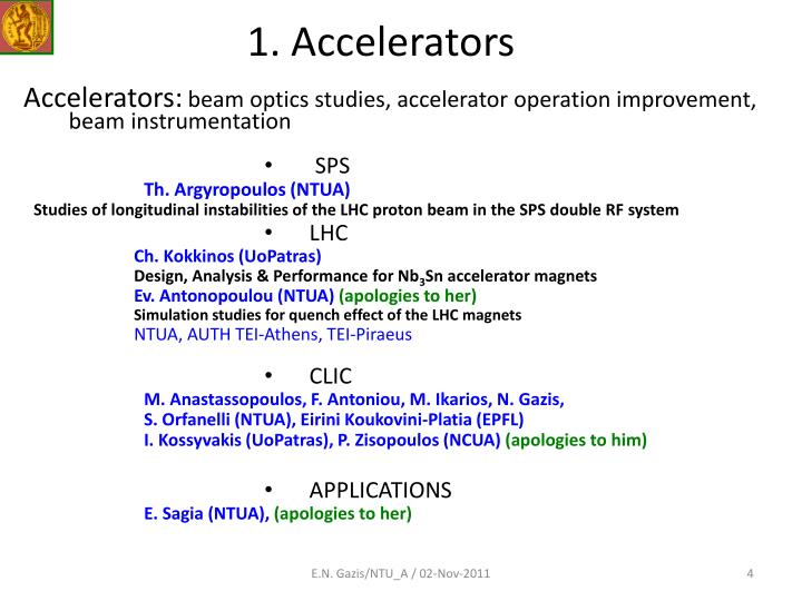 1. Accelerators