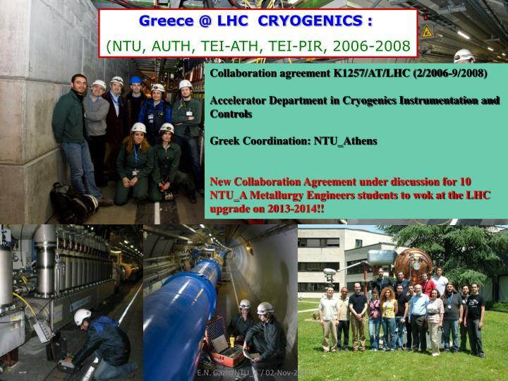 Greece @ LHC  CRYOGENICS :