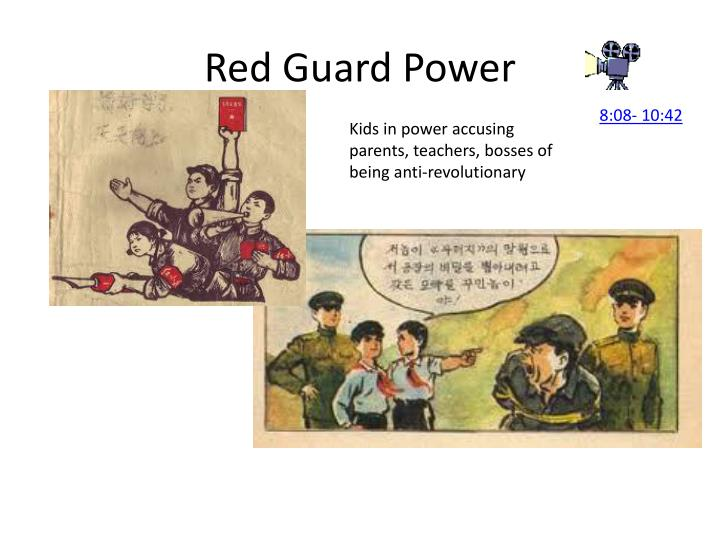 Red Guard Power