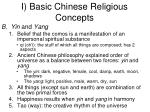 i basic chinese religious concepts1