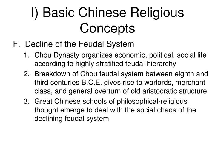 I) Basic Chinese Religious Concepts