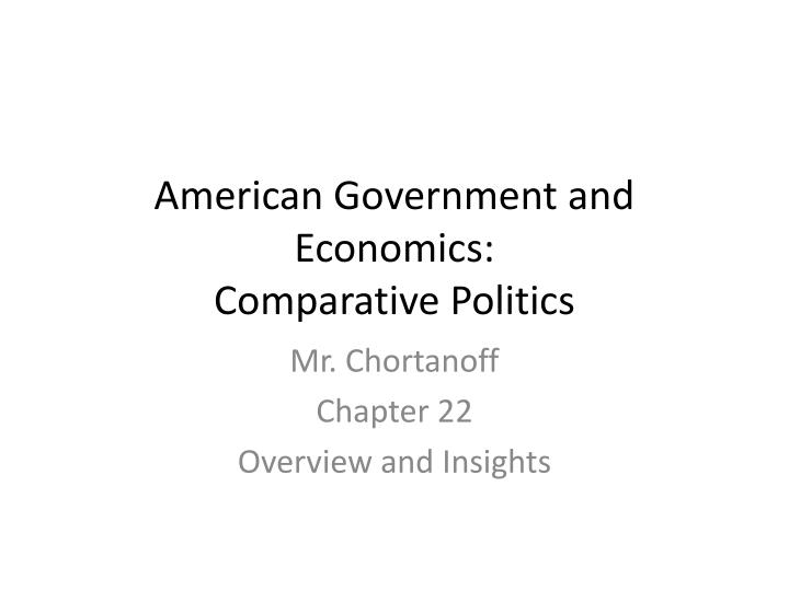 American government and economics comparative politics