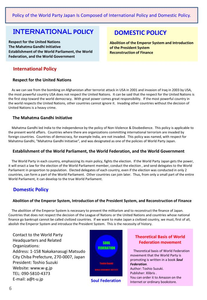 Policy of the World Party Japan Is Composed of International Policy and Domestic Policy.