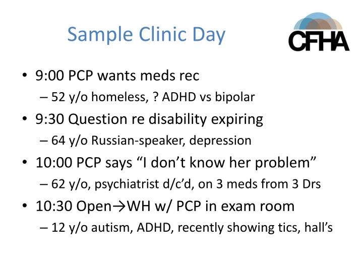 Sample Clinic Day