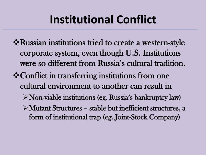 Institutional Conflict