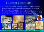 current event 2