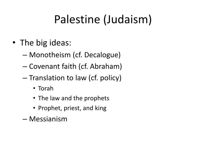 Palestine (Judaism)