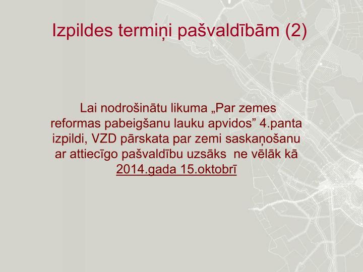 """Lai nodrošinātu likuma """"Par zemes reformas pabeigšanu lauku apvidos"""" 4.panta izpildi, VZD"""