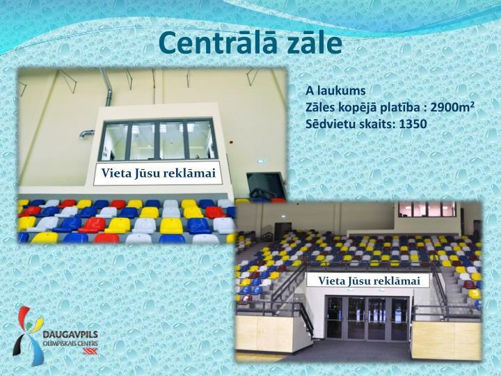 Centrālā zāle