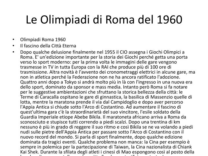 Le Olimpiadi di Roma del 1960