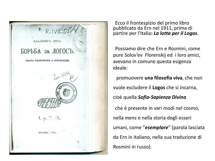 Ecco il frontespizio del primo libro pubblicato da