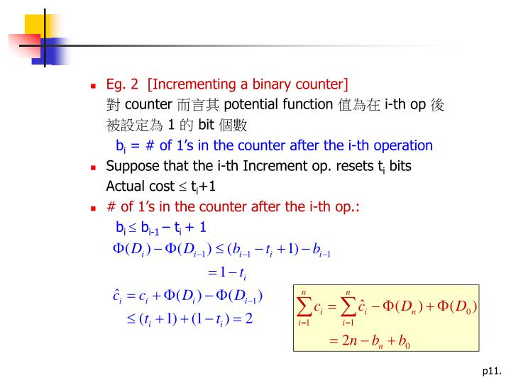 Eg. 2  [Incrementing a binary counter]