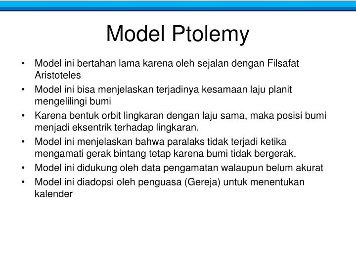 Model Ptolemy