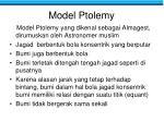 model ptolemy1