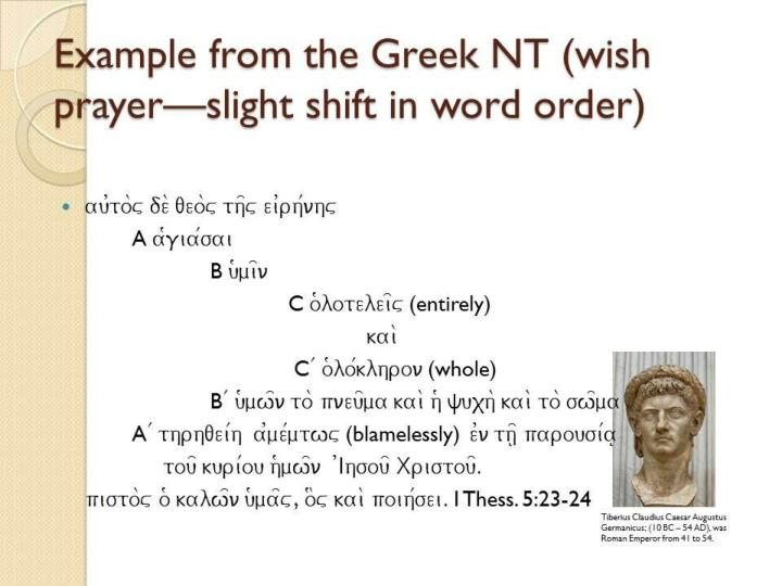 Example from the Greek NT (wish prayer—slight shift in word order)